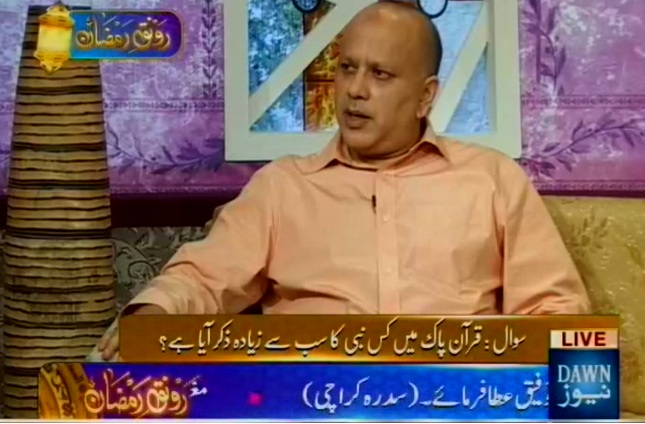 Ahmed Kapadia talks to Dawn TV about LKMWT