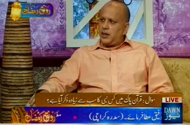 Ahmed Kapadia talks to Dawn TV about LKMWT